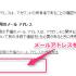 Googleアカウントの再設定用メールアドレスを設定
